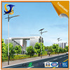 energy saving factory direct price solar power street light led street light pictures