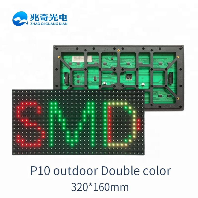 SMD <strong>p10</strong> outdoor double color ,<strong>P10</strong> led module,led module <strong>p10</strong>,Warranty 2 years