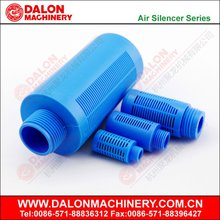 Plastic Silencer with Porous Plastic Tube inside/Sliencer/Muffler