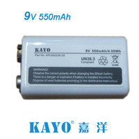 China good quality 9v 550mAh li-ion rechargable battery for TV remote control and thermoneter quadcopter chinese supplier