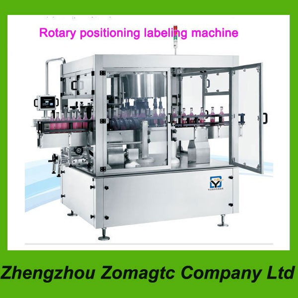 Automatic rotary positioning bottle sticker labeling machine