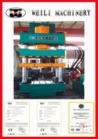 WEILI MACHINERY Factory Best Selling hand brake press
