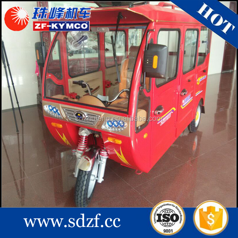 Good quality 250cc 6 passenger motorized tricycle in india