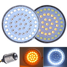 1157 Insert 24 inner SMD leds turn signal yellow light DRL white light for harley