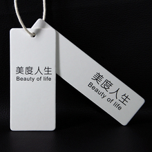 Paper Hang tag for Garment and Jeans