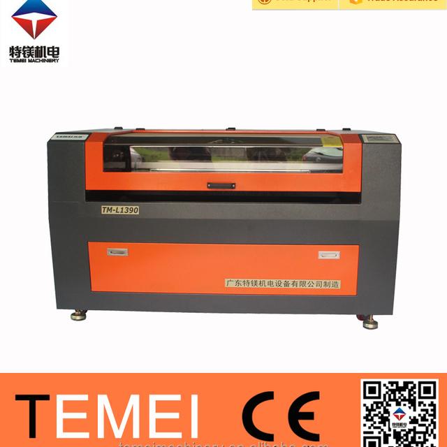 paper fan cutting machine photo frame laser cutter