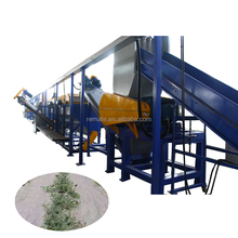 zhangjiagang city Waste plastic PE PP film washing line and recycling production line