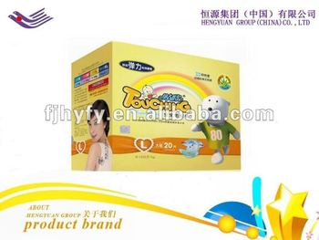 disposable baby print adult diaper manufacturing plant