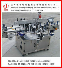 Automatic two sides adhesive label sticker bottle printing machine