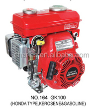 Kerosene Fuel and 4 Stroke Stroke Agricultural use small kerosene engine GK100 GK200 india market