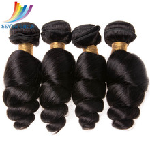 SevenGirls Loose Wave Hair Bundles 100% Human Hair Weave Natural Black 8-30Inch Brazilian Remy Hair Extensions