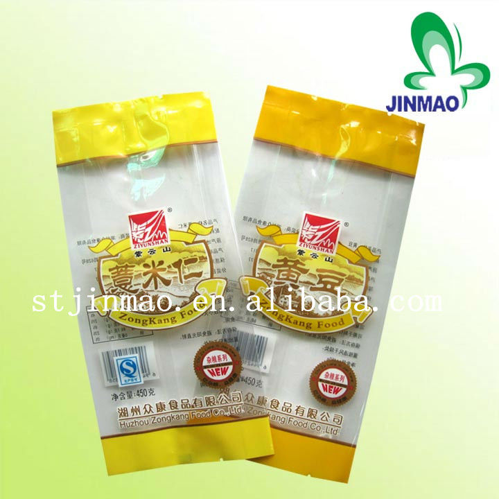 Side Gusseted Platic Bags for Food Packaging