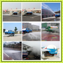 Cheaper price for Forland 4000 liters New Water tank Truck, 4x2 Watering Bowser Sprinkler vehicle