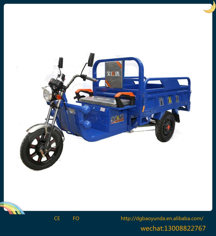 3 wheel truck used heavy bikes three wheeler price for sale