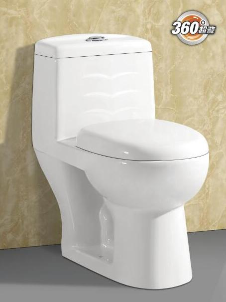 China factory porcelain siphonic one piece toilet