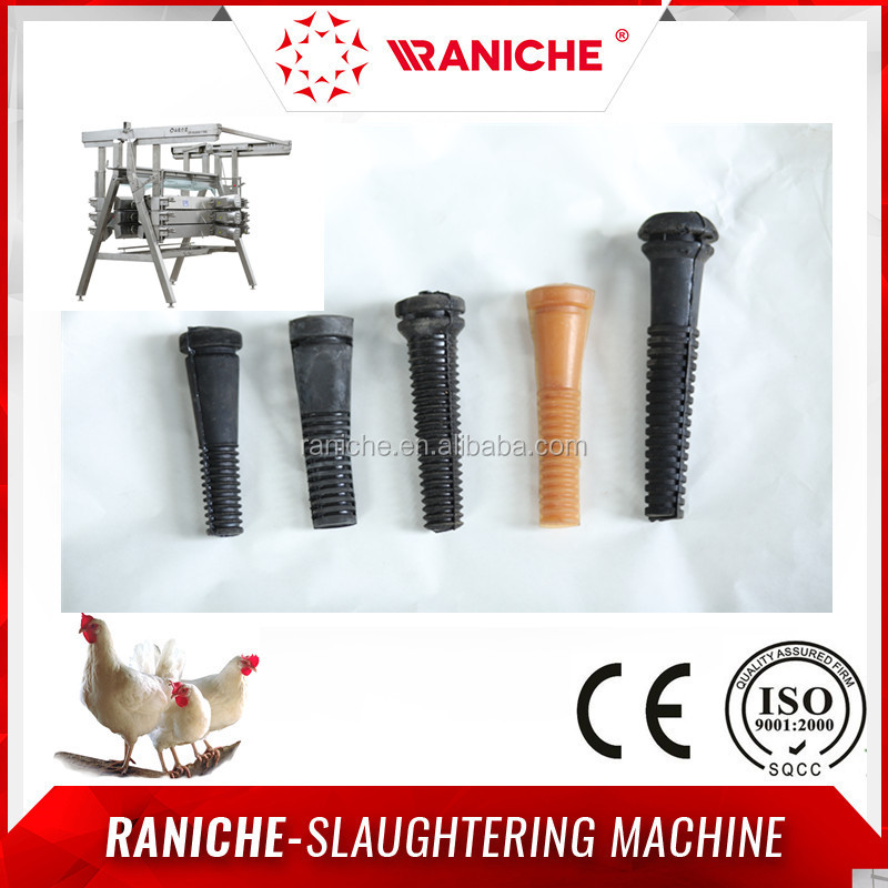 2016 Poultry Processing Factory/ Poultry Slaughter Equipment/Poultry Plucking Rubber Finger