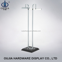 clothes display stand/garment holding rack/clothing retail fixture