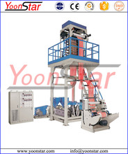 High speed stone crusher machine/film blowing machine/bottle washing machine with color stripes and competitve price