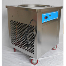 Fast freeze Commercial pan fried ice cream machine philippines price for sale with pedal portable cold plate freezer