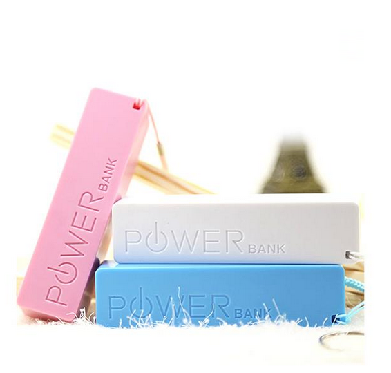 Mobile phone charging treasure slim 2600mah Power Bank for mobiles, Mini Keychain Manual for Power Bank Battery Charger