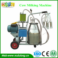 Competitive price small milking machine goat milking