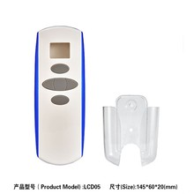 Professional manufacturer provide motorcycle/car smat remote control plastic case and remote control door lock