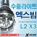 High Quality 3000 Lumen Magnetic Scuba Diving Powerful Led Flashlight