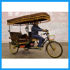 Ancient Ways Sightseeing Passenger 3 Wheel Electric Pedicab Tricycle