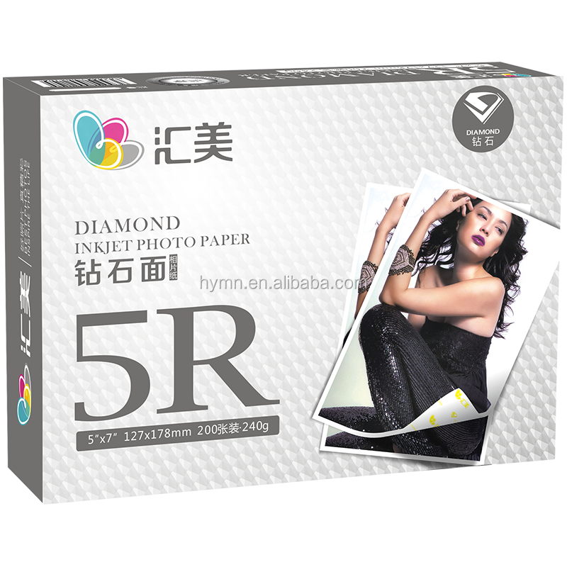 Factory promotion waterproof glossy inkjet rc photo paper 5x7