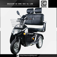 three wheels motorcycle triciclo electrico