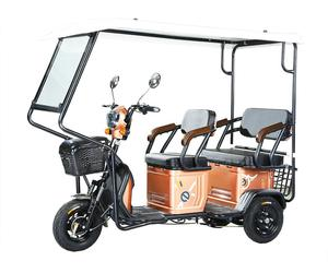 Adult Electric Tricycle 3 Wheel Scooter with 2 seats