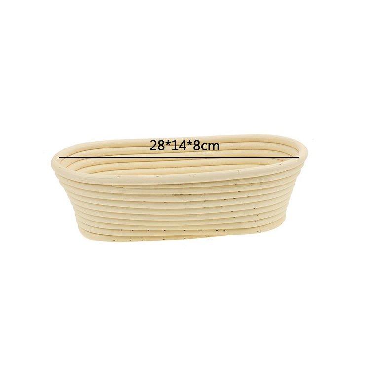 21X14X8CM brotform rattan bread basket oval banneton proofing basket