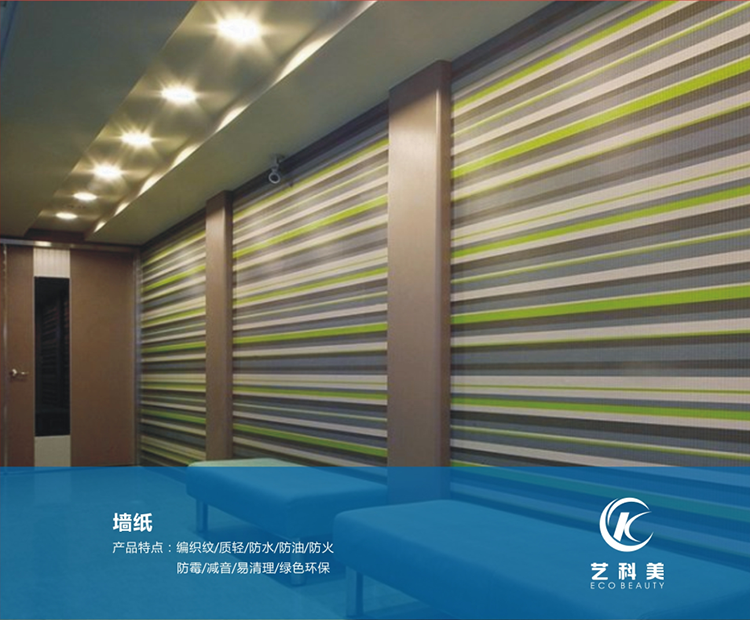 pvc floor coverings wall paper
