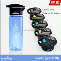 2016 new arrival water filter sports bottle outdoor hunting water bottle with led light