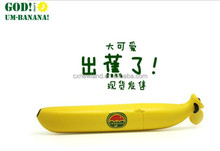 2014 Unique Design banana advertising special cheap portable promotional colorful umbrella
