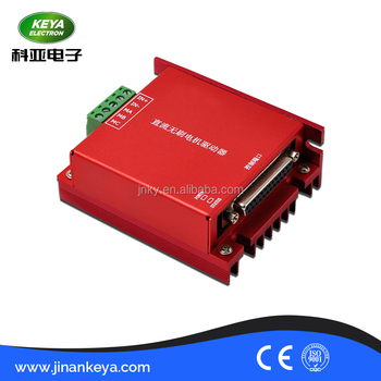 24V Brushless DC Motor Controller,24/48VDC,Forward&Reverse,Four Quadrant Operation,Pulse or Digital Input,Over-currentOvervoltag