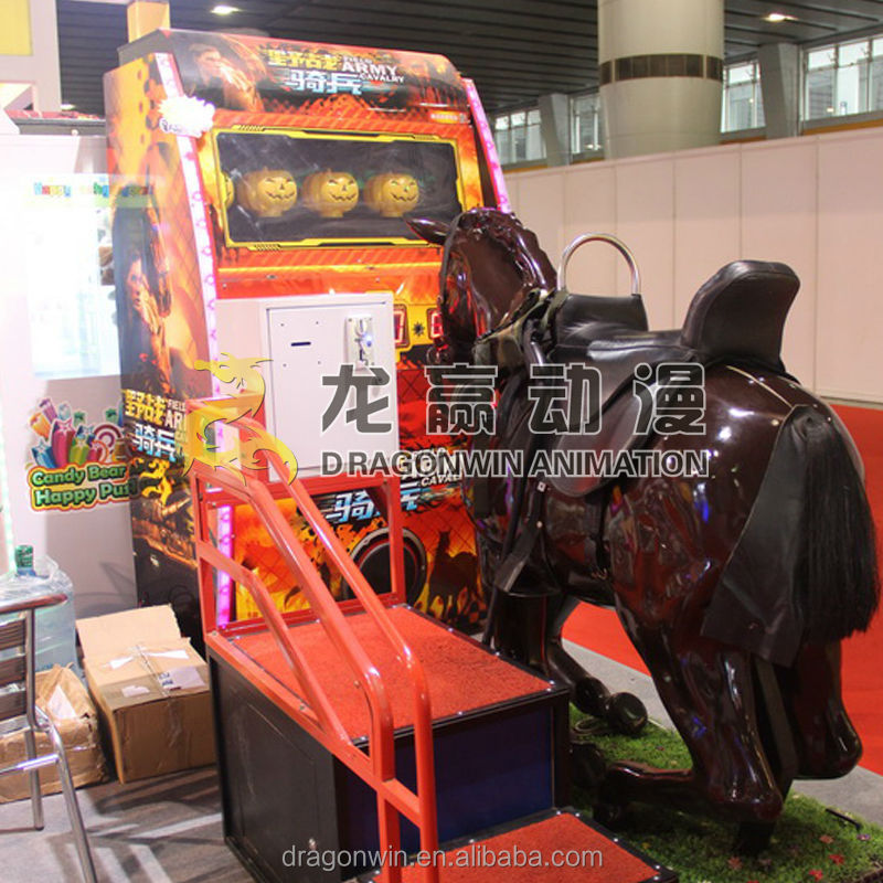 Arcade video adult and kids simulator horse riding exercise shooting game machine