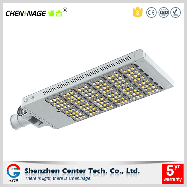 High lumen most powerful Meanwell driver CE RoHS approval 300W led street light price list