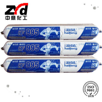 Neutral Building Silicone Sealant