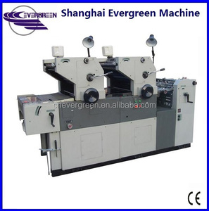 2 color offset printer, China supplier brand new two color printing machines