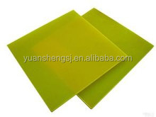 FR4 / G10 / G11 epoxy glass cloth rigid laminate fiber sheet