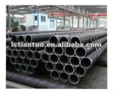 Prime quality 45# seamless carbon steel pipe price per