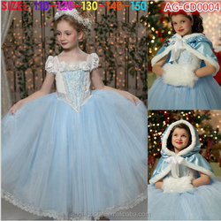 fancy dress competition for kids AG-CD0004