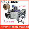 Electrical Equipment Supplies Electrical Equipment Machine