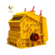 Quarry Powder Sand Production Stone Impact Crusher Hammer Mill