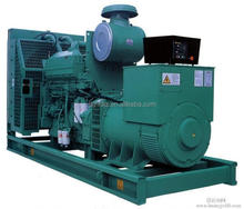 3 Phase 60hz MTU 300kw electric power generator set for sale 300kw generator price