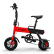 Multi-function Smart Cheap Electric Bike with the best quality