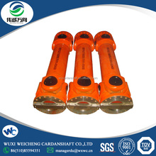 Good Service cardan shaft coupling driving for four roller calender