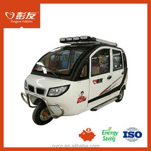 New Tuktuk /cargo Trike/electric Tricycle/ High Quality New Tuktuk,Cargo Trike,Electric Tricycle