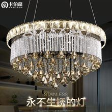 The living room chandelier lamps are circular modern minimalist LED Restaurant Bar master bedroom warm chandelier lamp dimming